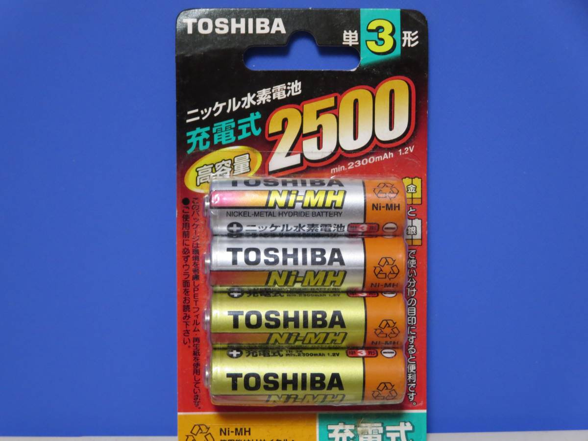 TOSHIBA東芝 単3形 ニッケル水素電池 高容量2500 充電式 4本