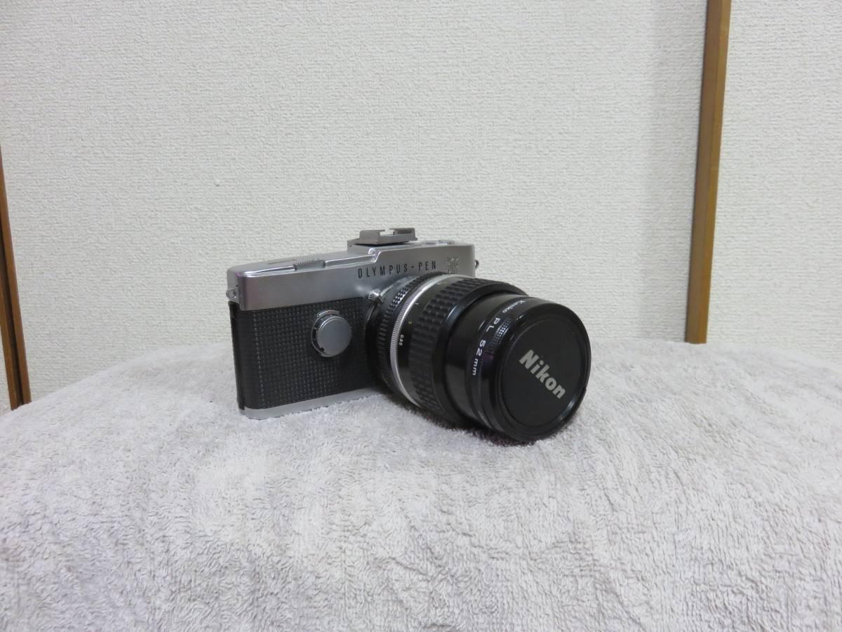 OLYMPUS-PEN F オリンパス レンズ Nikon NIKKOR 85mm 1:2