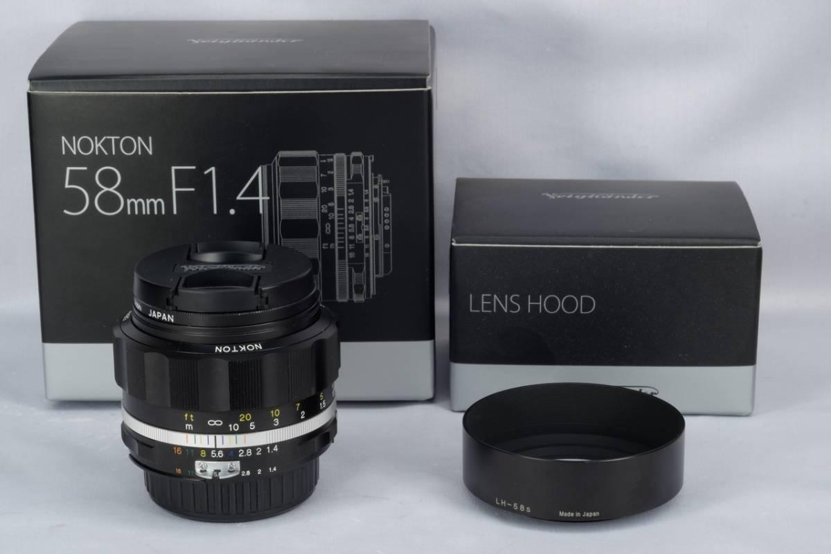 VOIGTLANDER フォクトレンダー Cosina NOKTON 58mm 1.4 SL Ⅱ Nikon F マウント Ai-S 交換レンズ 中古 品