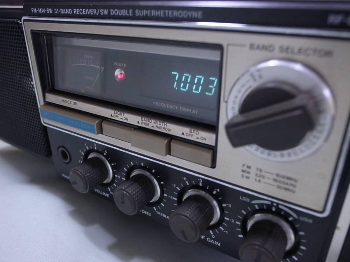 7MHz アマチュア無線受信