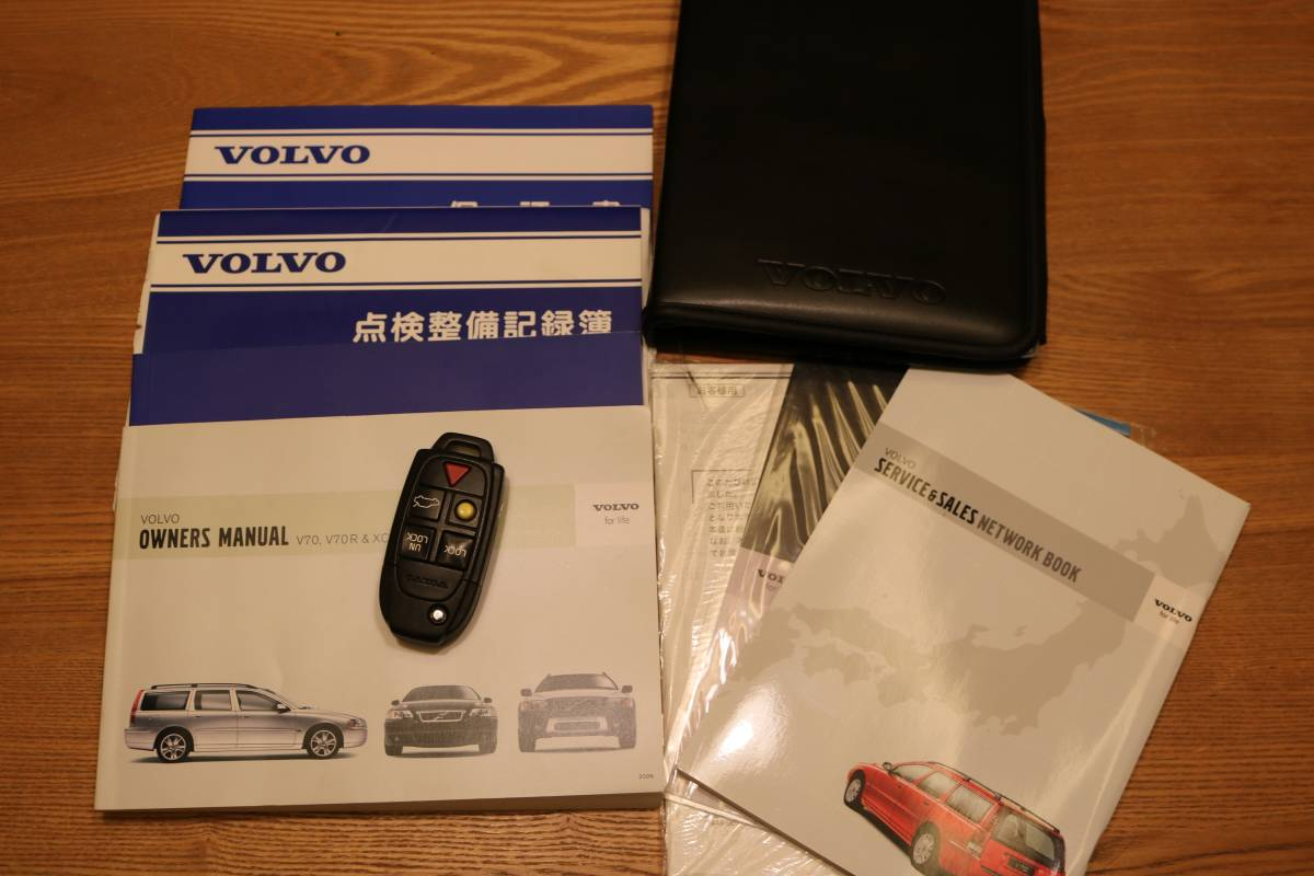 Latter Term Last Model Xc70 Timing Belt Replaced Dealer Record List Book Great Number Kanto Use Beautiful
