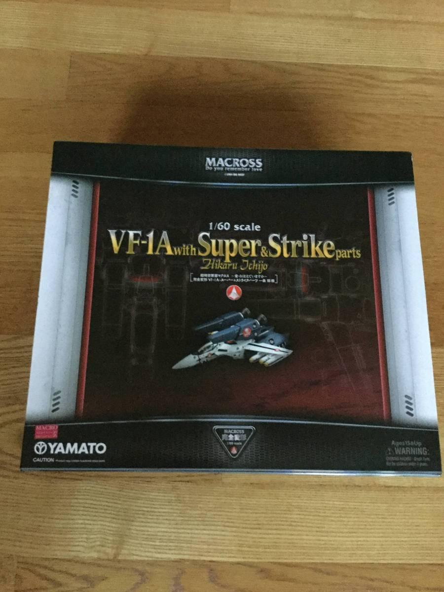 MACROSS VF-1A with Super&Strike Parts