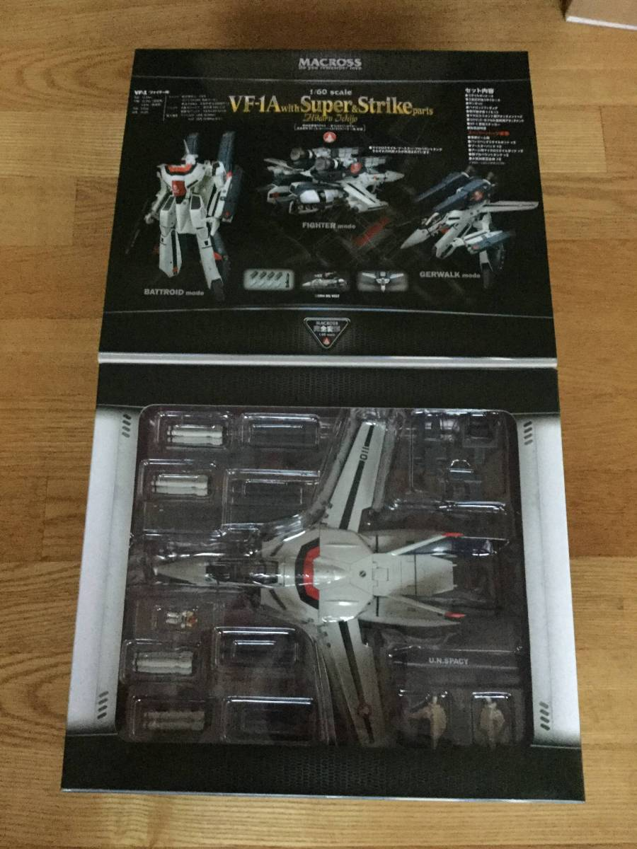 MACROSS VF-1A with Super&Strike Parts_画像3