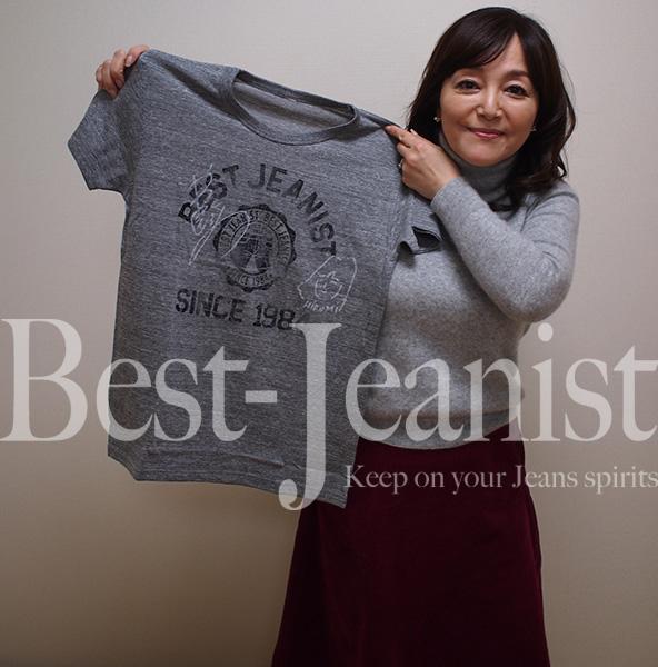 [チャリティ]岩崎宏美さん、サイン入りベストジーニストTシャツ