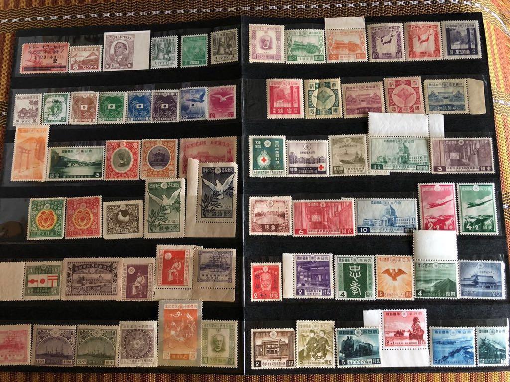カタログ価8千円のレア切手含む!大正時代から昭和19年の記念切手と国立公園切手、満州切手、占領地切手、合計68種!