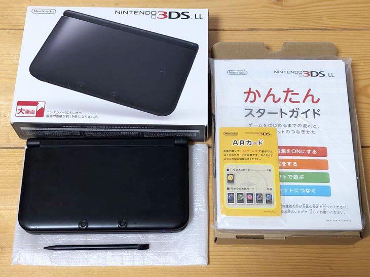 1円スタート売り切り 人気色 完動 超少 3DSLL本体 ブラックver.10.7.0-32J 送料164円 検索 3DSLL スイッチ PSP