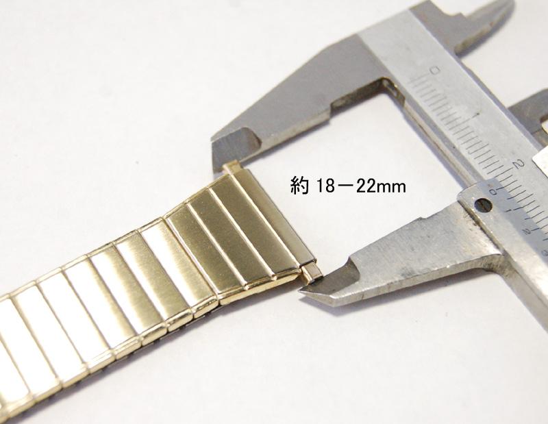 【Speidel】 腕時計バンド 18-22mm デッドストック エクスパンションベルト アンティークウォッチ/ビンテージウォッチに MB118_画像10