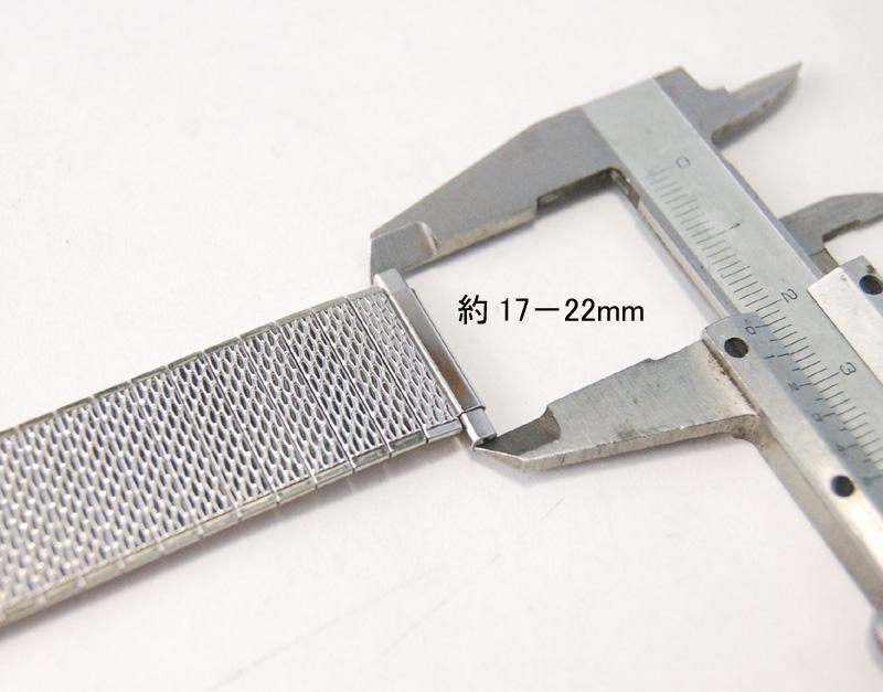 【Speidel】 USA 腕時計バンド 17-22mm デッドストック エクステンションベルト ブレス ビンテージウォッチに MB134_画像10