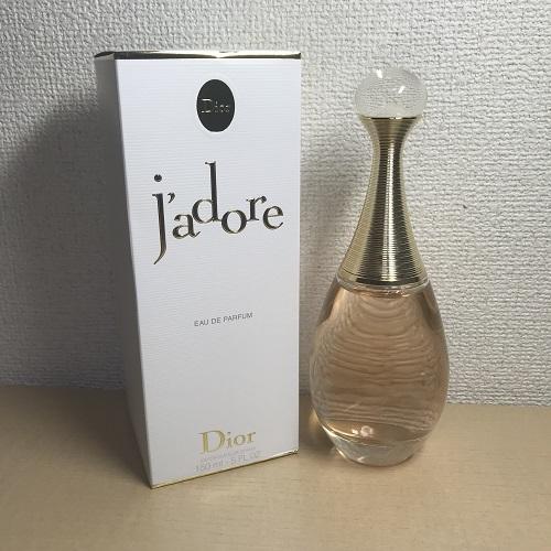 1円スタート Christian Dior クリスチャンディオール Jadore ジャドール EDP 150ml