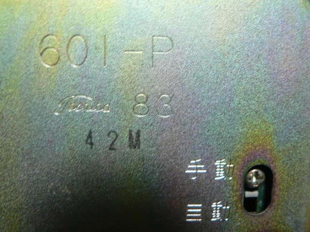 白電話 601-P プッシュ式 NTT 電電公社 固定電話 昭和レトロ ビンテージ アンティーク_画像7