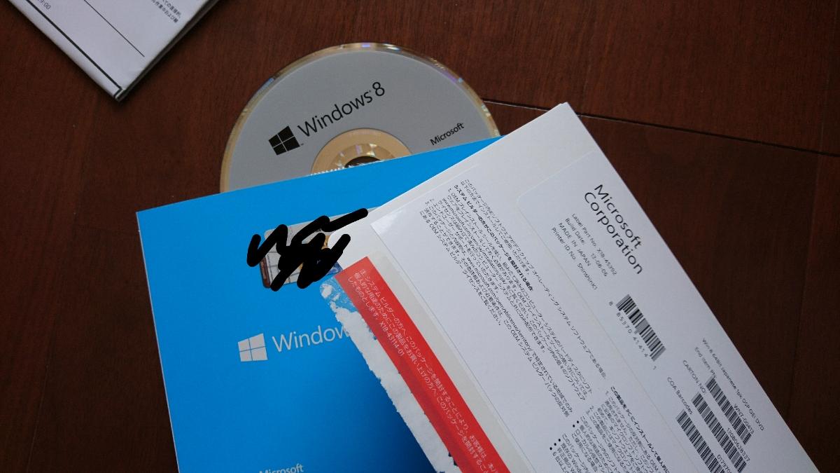 OS用CD