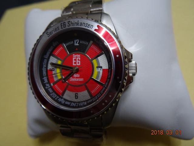 JR E6系 秋田新幹線 スーパーこまち デザイン腕時計