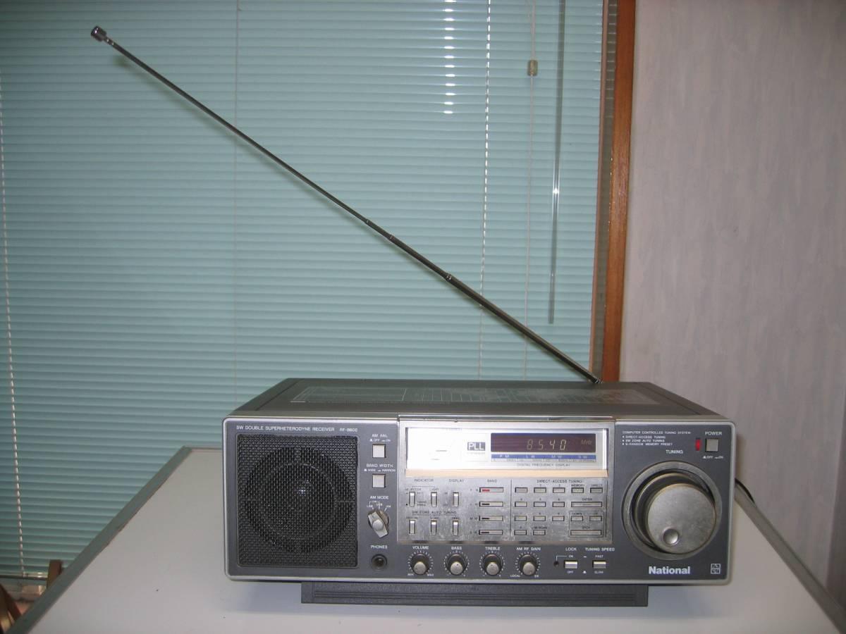 ナショナル National BCLラジオ RF-B600 動作品 難ありジャンク扱い