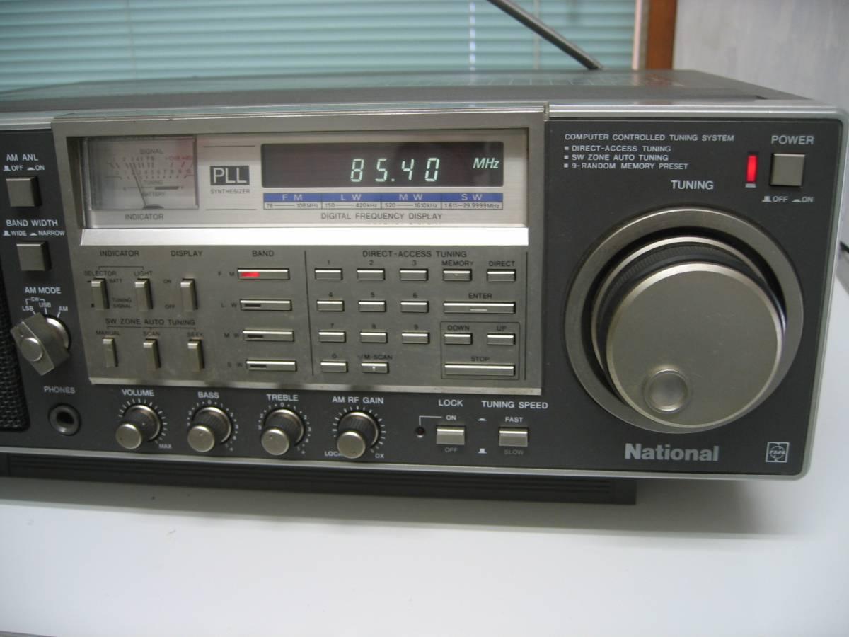 ナショナル National BCLラジオ RF-B600 動作品 難ありジャンク扱い_画像2