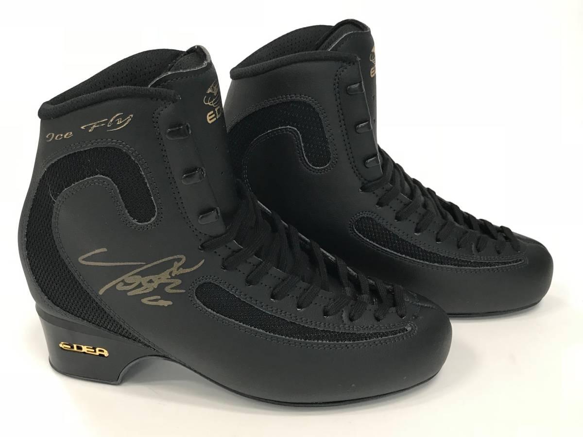 [3.11チャリティ]羽生結弦選手 直筆サイン入りスケート靴(エッジなし) rfp1140_画像3