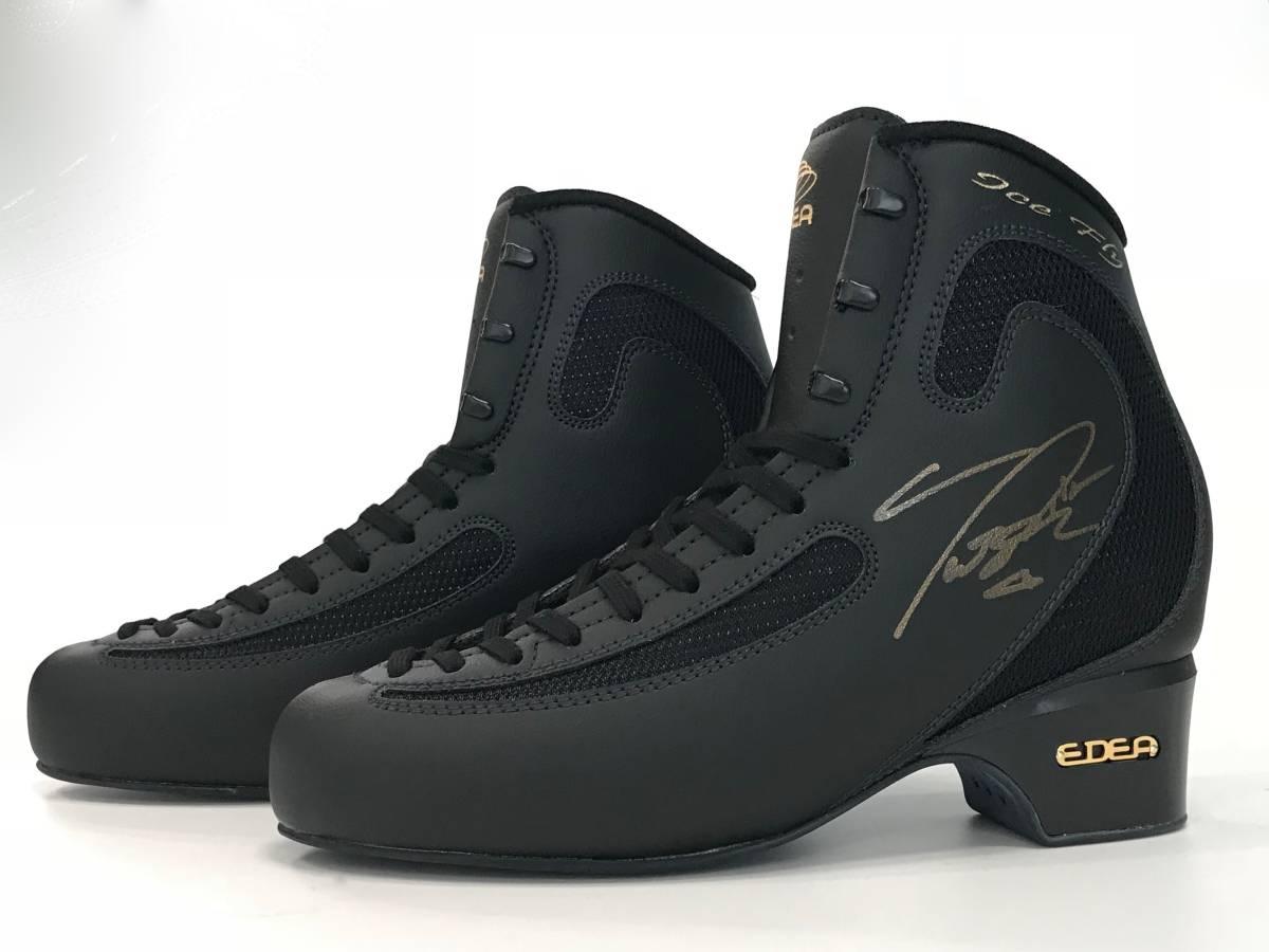 [3.11チャリティ]羽生結弦選手 直筆サイン入りスケート靴 (エッジなし) rfp1140 ※メール連絡必須です。必ず商品説明をお読みください。_画像2