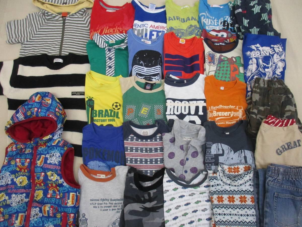 お買い得福袋★50点以上/送料格安 子ども服 男の子120~130センチ 服飾雑貨 小物★くまのプーさんリュック★CHAMPION、H&M、MOUJONJONなど