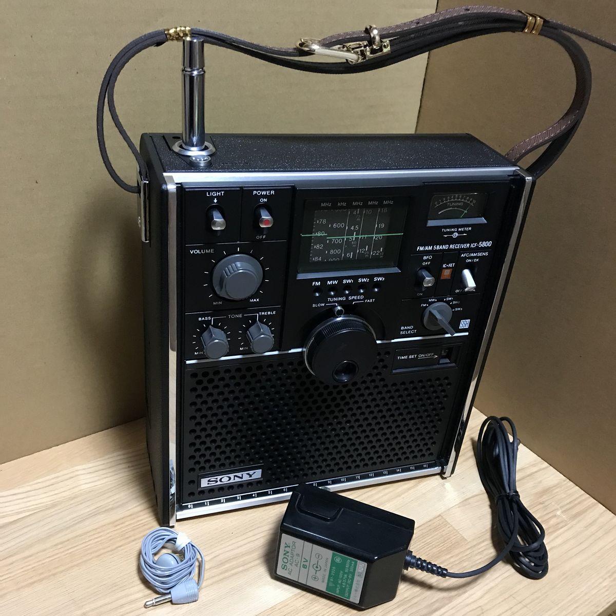 ★Used 美品】SONY ソニー BCLラジオ スカイセンサー ICF-5800