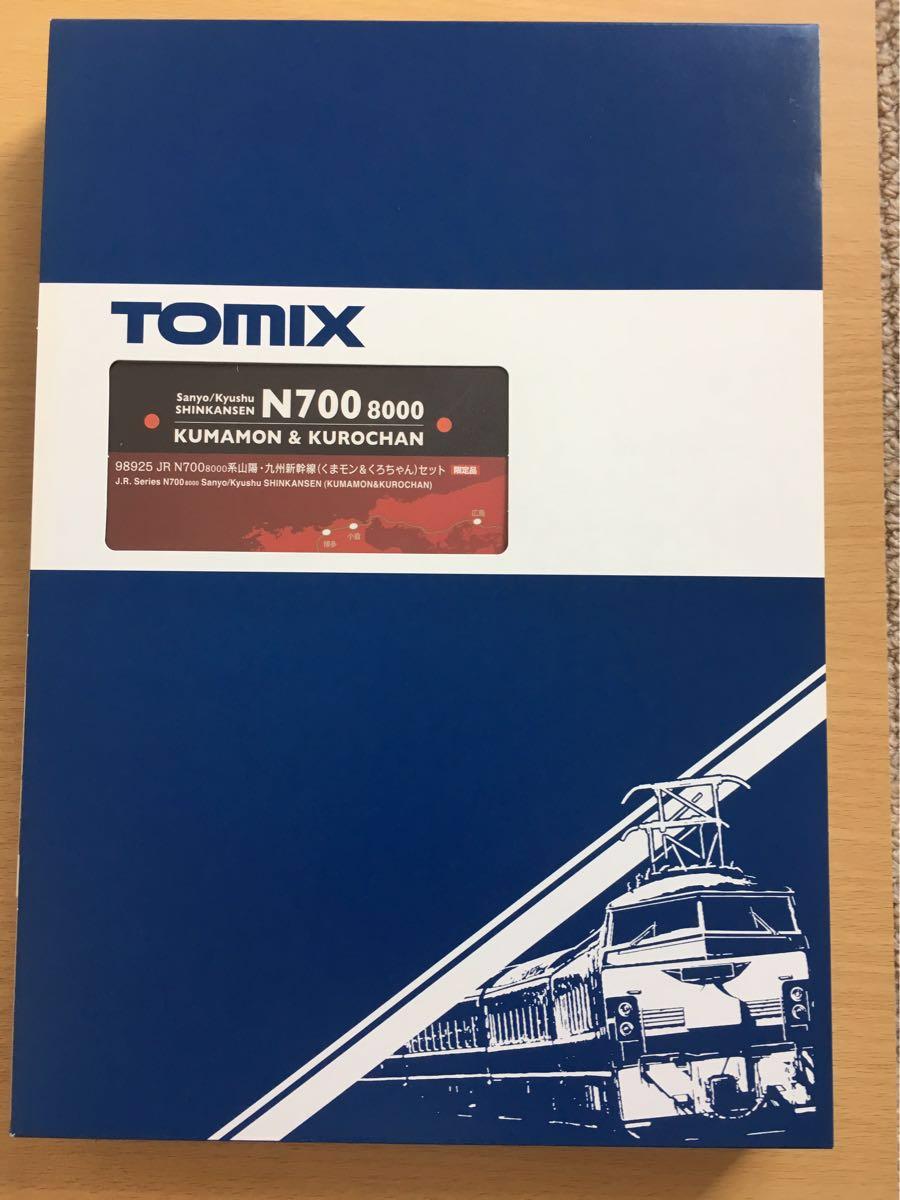 TOMIX 98925 JR N700 8000系山陽・九州新幹線 (くまモン&くろちゃん)セット