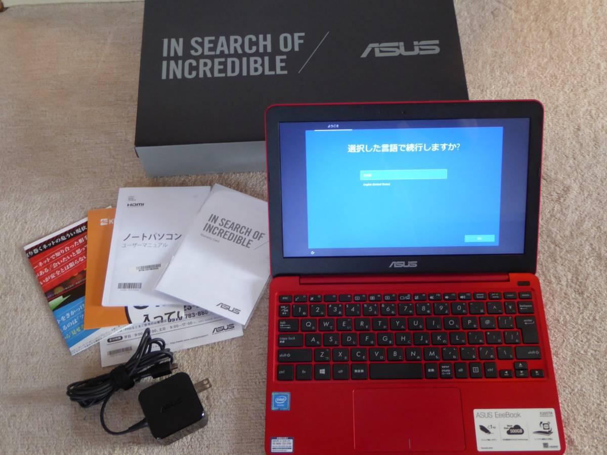 ASUS EeeBook X205TA Win7⇒Win10アップグレード済み ドライバ注意