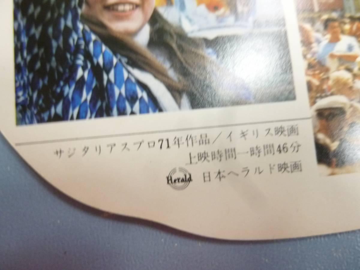 映画チラシ★小さな恋のメロディ★マーク・レスター_画像7