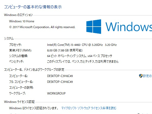 ★ PC パソコン ASUS H97M-PLUS Core i5-4460 3.20GHz Windows10 64bit メモリ DDR3 8GB HDD 1TB 2TB 2TB 計3個 ブルーレイ BTO 自作_画像4