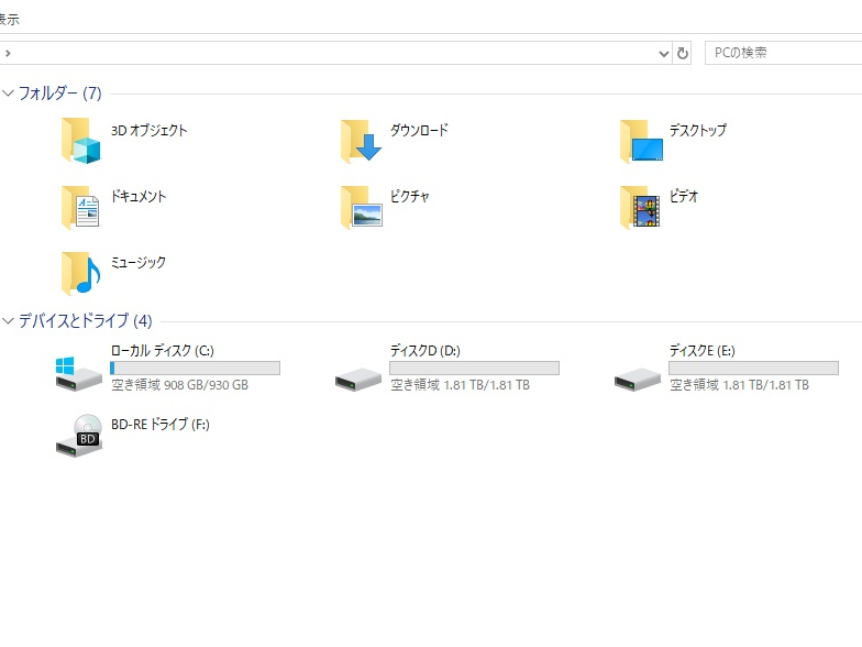 ★ PC パソコン ASUS H97M-PLUS Core i5-4460 3.20GHz Windows10 64bit メモリ DDR3 8GB HDD 1TB 2TB 2TB 計3個 ブルーレイ BTO 自作_画像5
