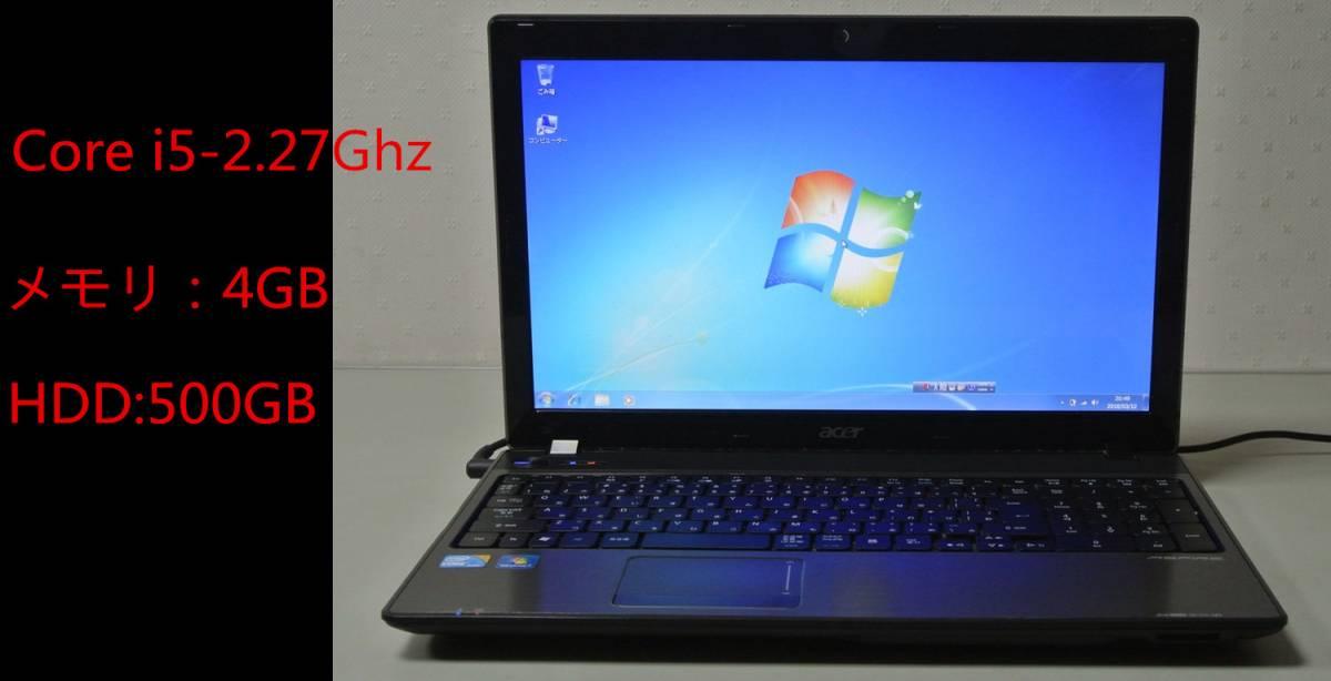 Win7★ACER エイサーNEW70 ★高速Core i5 M430/無線Lan・カメラ・HDMI/ 2.27GHz/4GB/500G