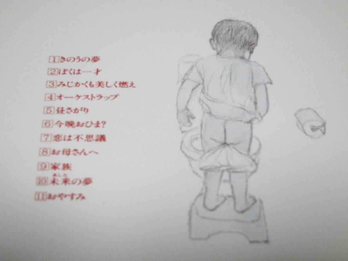 益田宏美(岩崎宏美)/ 家族 Family_画像2
