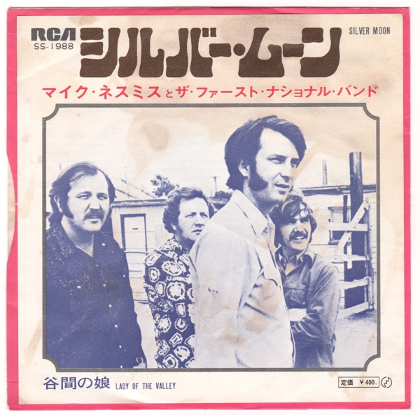 EP マイク・ネスミス ザ・ファースト・ナショナル・バンド シルバー・ムーン 谷間の娘 SS-1988_画像1