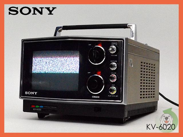 SONY/ソニー KV-6020 ブラウン管カラーテレビ 78年製 昭和レトロ アンティーク