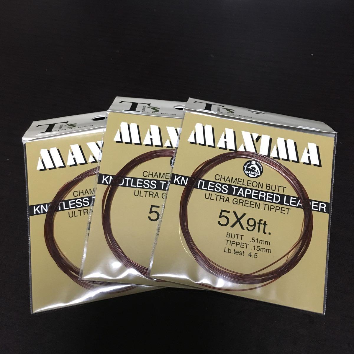 MAXIMA マキシマ リーダー 5x 9ft 3個セット フライ 品薄希少