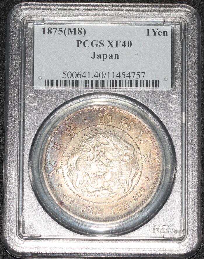 大日本明治八年 1円 PCGS認定 XF40 1875年 銀貨