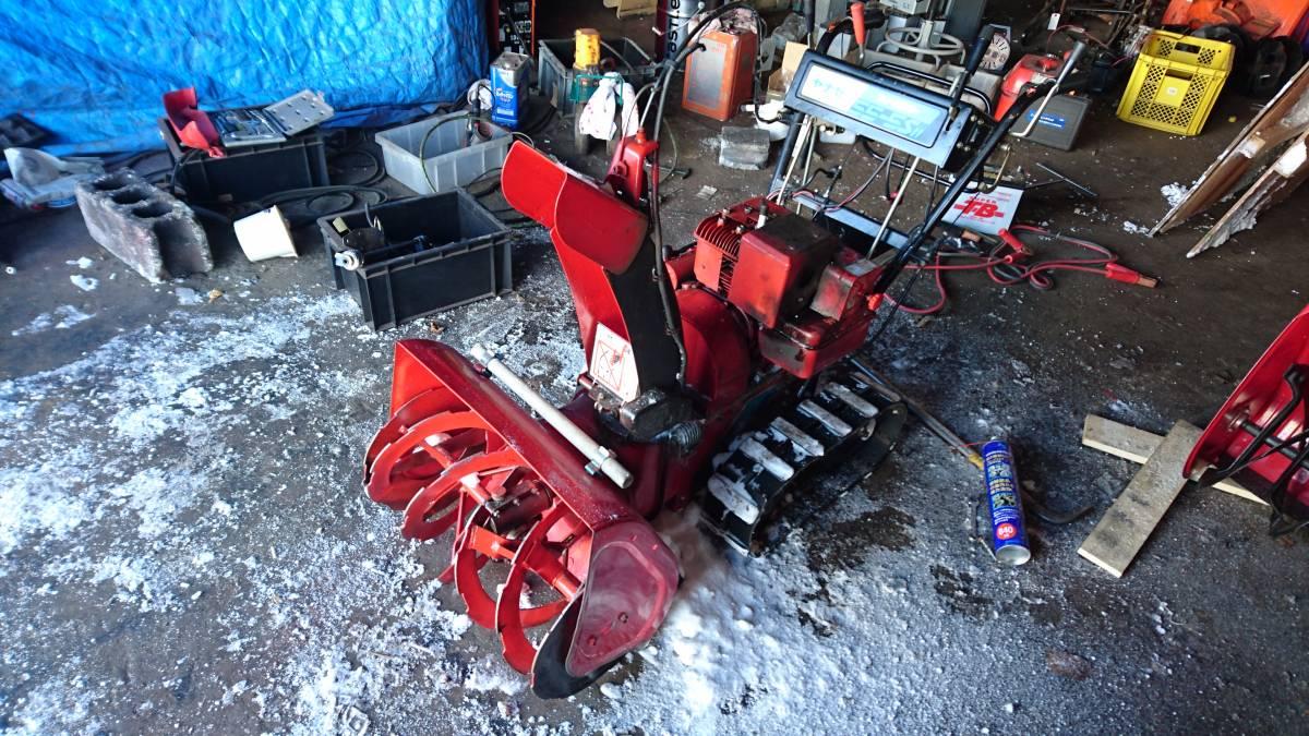 ★ヤナセ 55-5sⅡ除雪機部品オーガー高さ固定ハンドルロック