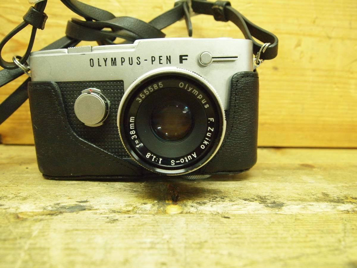 ☆オリンパス OLYMPUS-PEN F FV Zuiko 1:1.8 f=38mm_画像7