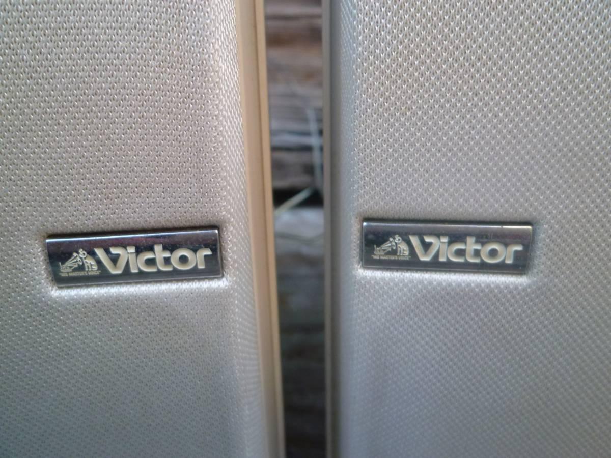 M5237 Victor スピーカーシステム ビクター SP-UXF70MD-W 最大入力20W 定格インピーダンス 4Ω(3003)_画像4
