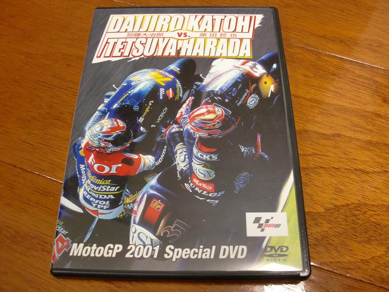 加藤大治郞 VS 原田哲也 250cc 2001 Special DVD MOTO-GP バレンティーノ・ロッシ