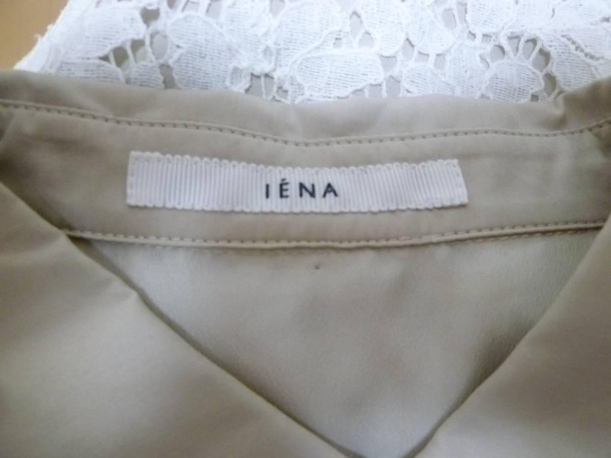 IENA/イエナ♪淡ベージュ×白レースデザイン裾フリルシャツワンピース/半袖膝丈ルドーム♪38_画像5
