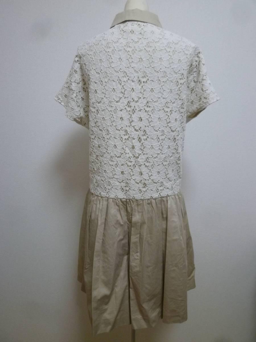 IENA/イエナ♪淡ベージュ×白レースデザイン裾フリルシャツワンピース/半袖膝丈ルドーム♪38_画像2