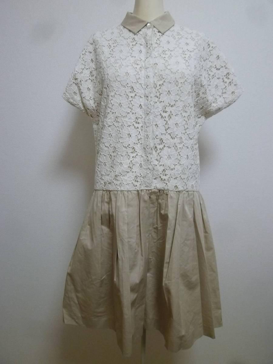 IENA/イエナ♪淡ベージュ×白レースデザイン裾フリルシャツワンピース/半袖膝丈ルドーム♪38