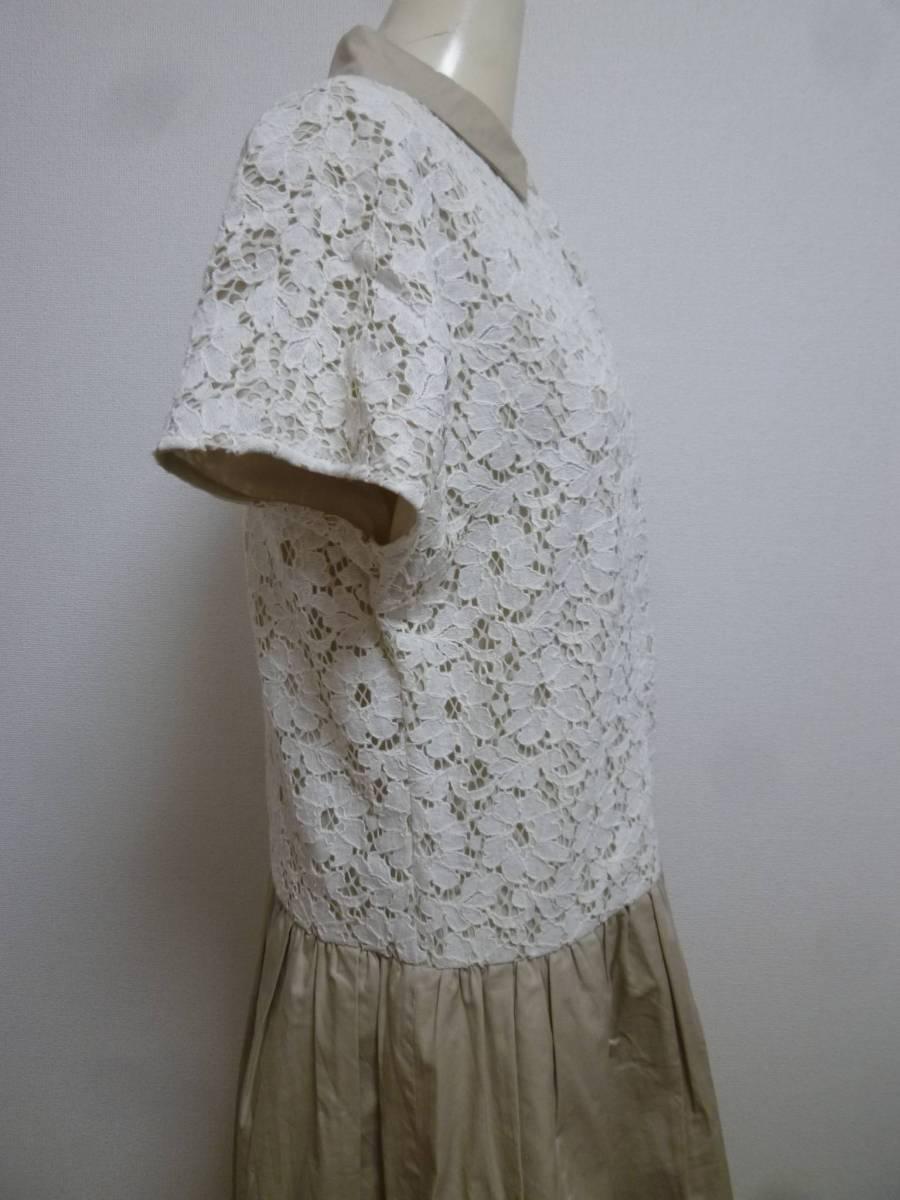 IENA/イエナ♪淡ベージュ×白レースデザイン裾フリルシャツワンピース/半袖膝丈ルドーム♪38_画像3