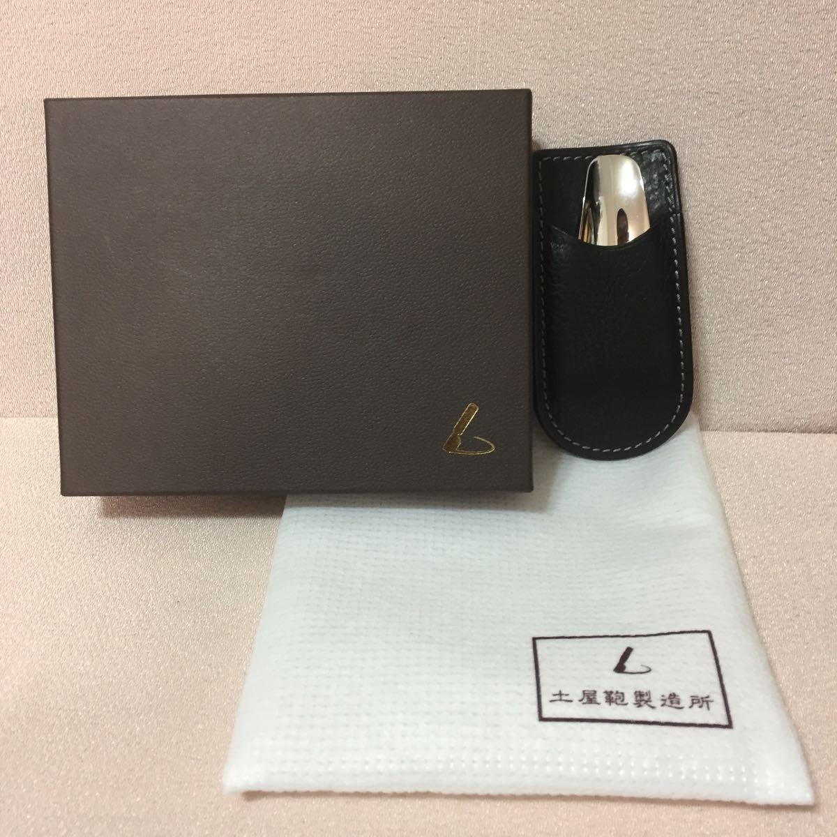 【定価9800円】 新品 土屋鞄 本革 ウルバーノ 靴ベラカバー 携帯靴べら セット シューホーン
