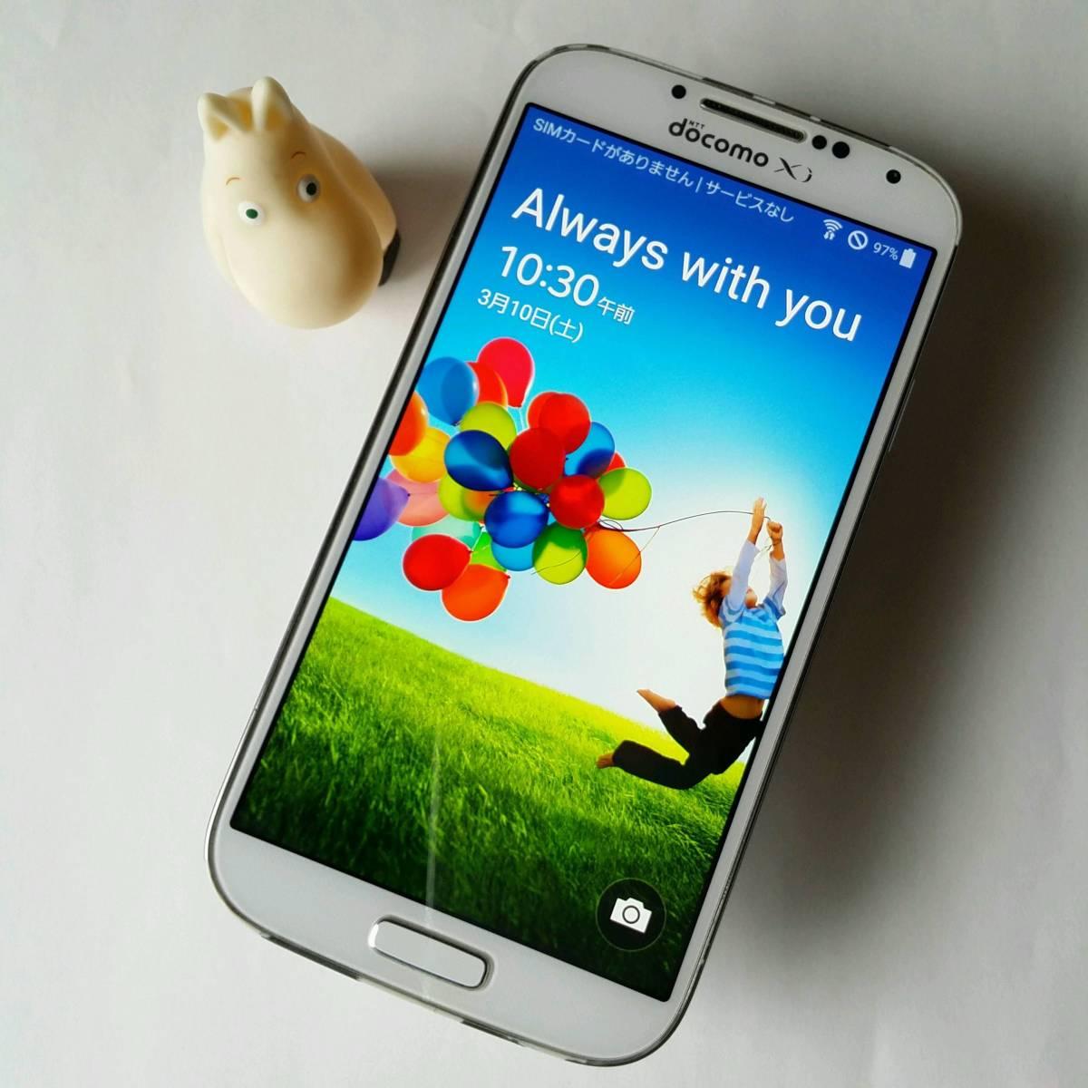 【美品です】【サムスンザフラッグシップ】Samsung GALAXY S4 SC-04E 1920×1080 5.0インチ 32GB クアッドコア おさいふ ワンセグ