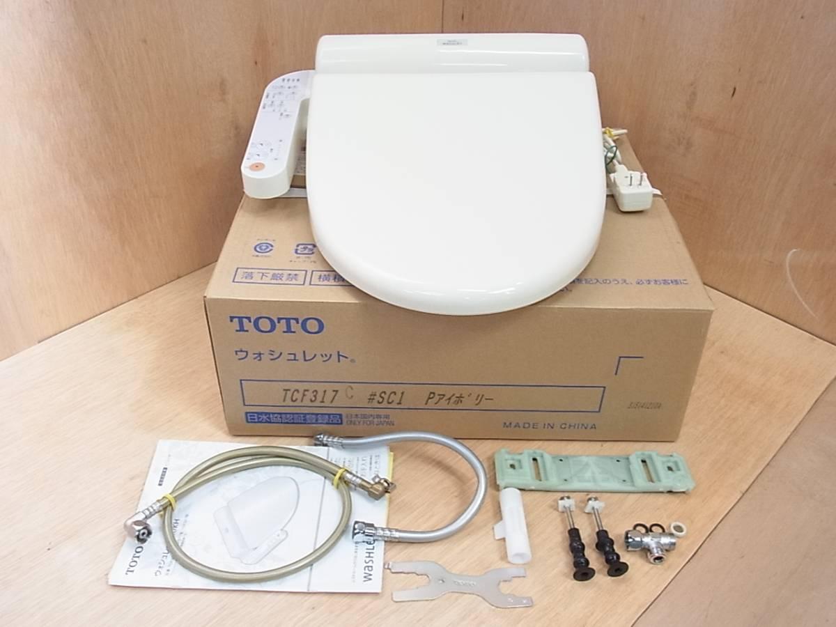 TOTO 14 year made warm water washing toilet seat washlet TCF317 SC1 ...