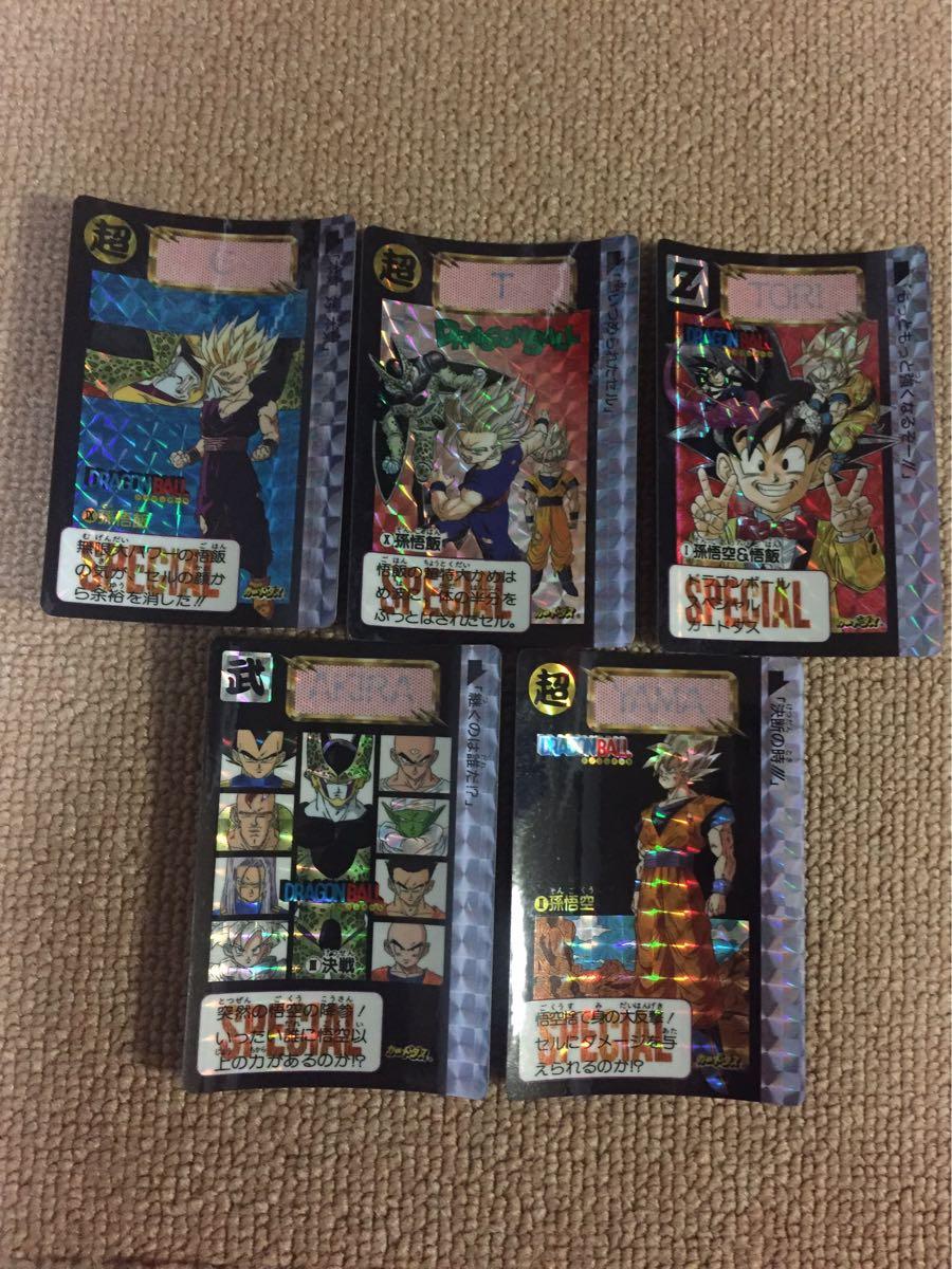 ドラゴンボールZ 非売品カードダス 10枚セット 週刊少年ジャンプ 抽選品 レア