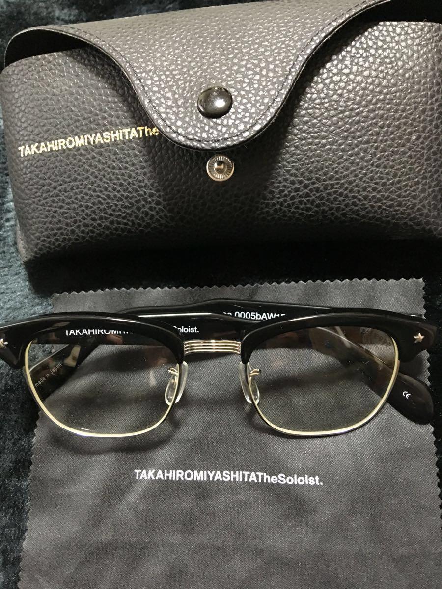 0fd84049a6eb underwear so Lois to glasses glasses sunglasses undercover Supreme ...
