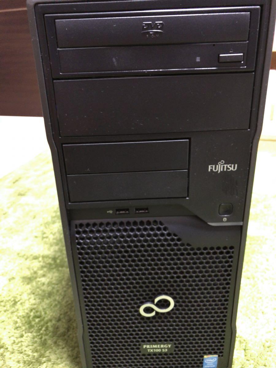 【送料無料】富士通 PRIMERGY TX100 S3, Xeon E3-1225(3.1GHz 4core), 32GB Memory, 1.5TB+250GB HDD, OS無し
