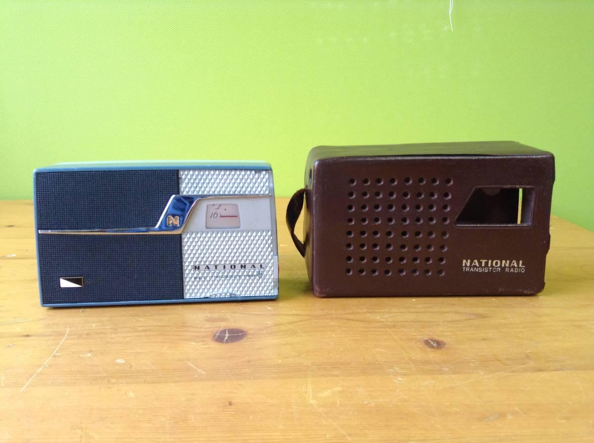 NATIONAL トランジスターラジオ AT-110 古いラジオ ジャンク品