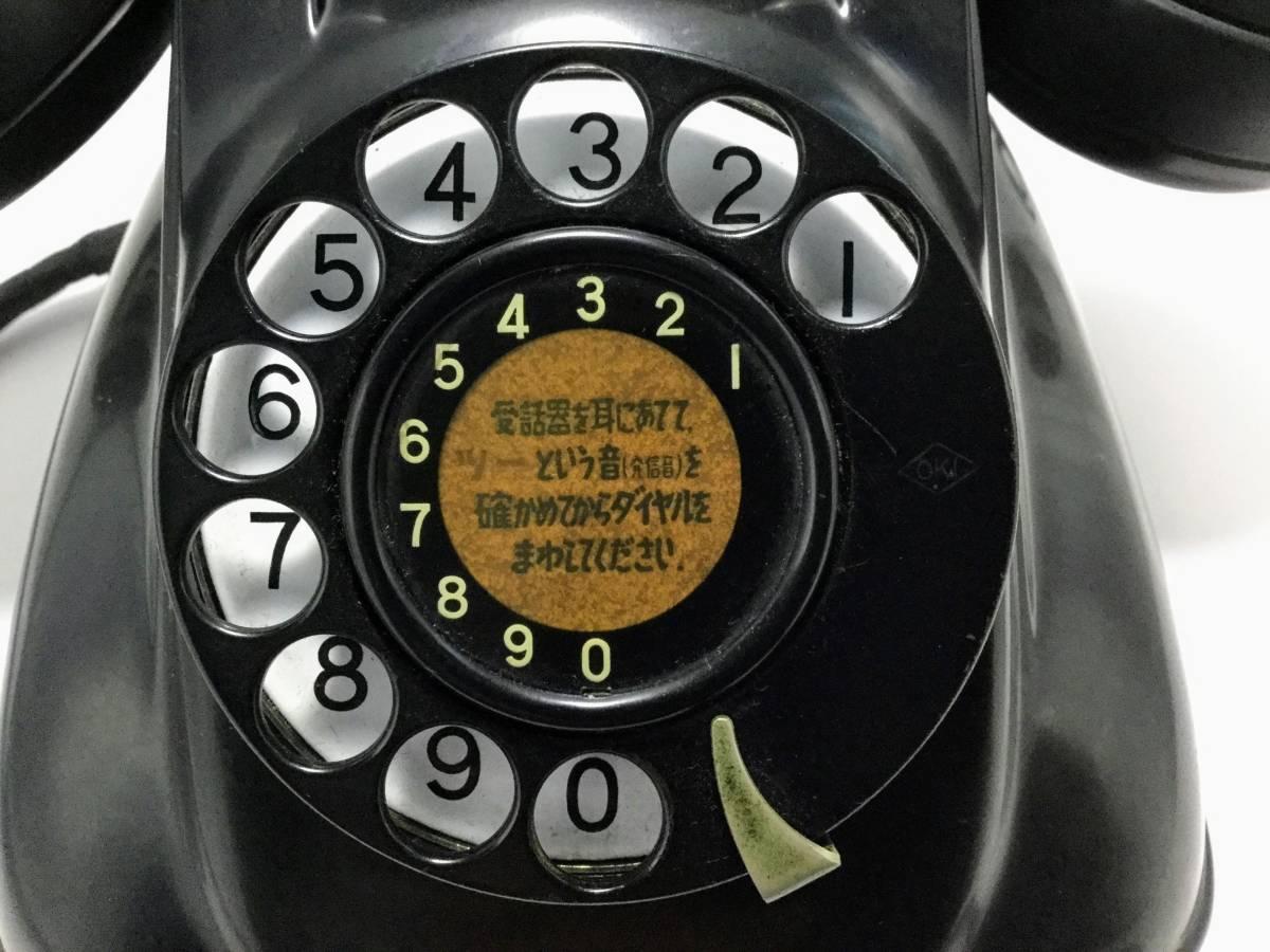 沖電気工業製 4号A自動式黒電話機 モジュラージャック換装済み 稼働確認済み 発着信/ベル鳴動/ダイヤル操作快調 昭和レトロ __画像2
