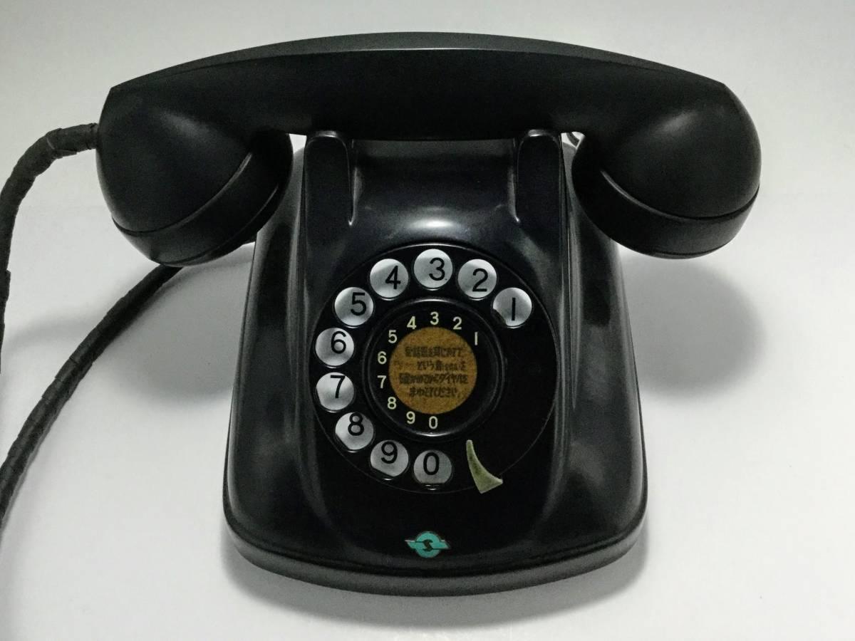 沖電気工業製 4号A自動式黒電話機 モジュラージャック換装済み 稼働確認済み 発着信/ベル鳴動/ダイヤル操作快調 昭和レトロ _